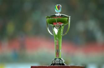 إعلان مقار إقامة مجموعات كأس الاتحاد الآسيوي للقدم