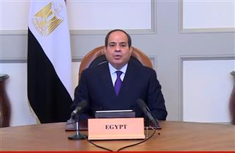 الموقع الرئاسي ينشر فيديو كلمة الرئيس السيسي بمنتدى أسوان للسلام والتنمية المستدامة