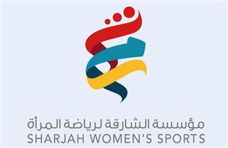 مؤسسة الشارقة لرياضة المرأة تفرض حضورها بقوة في منتخب الإمارات للمبارزة