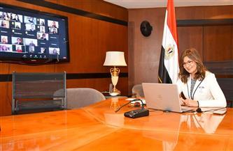 """وزيرة الهجرة تثمن تبرع سيدة أعمال مصرية يونانية لدعم مبادرة """"حياة كريمة"""""""