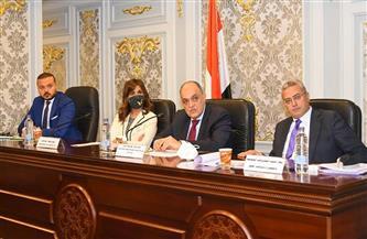 «تنمية المشروعات المتوسطة والصغيرة»: نتعاون مع وزارة الهجرة في 11 محافظة | صور