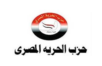 «الحرية المصري» يُشيد بتوجيهات الرئيس السيسي بتأجيل تطبيق قانون الشهر العقاري