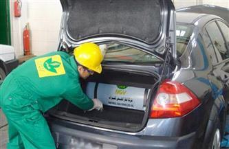 «الحكومة» تعلن انطلاق المبادرة الرئاسية لإحلال السيارات المتقادمة للعمل بالغاز الطبيعى قبل نهاية مارس