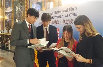 إطلالة على الصين خلال نقطة تقاطع تاريخية