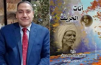 الروائي عبد الرحيم درويش: الجوائز تشعرنا أن العمر لم يضع هدرا