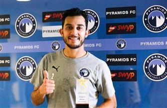 أحمد أيمن منصور أفضل لاعب في مباراة بيراميدز ونكانا الزامبي