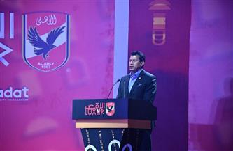 وزير الرياضة: افتتاح فرح الأهلي بالأقصر دليل على اهتمام الدولة بالصعيد