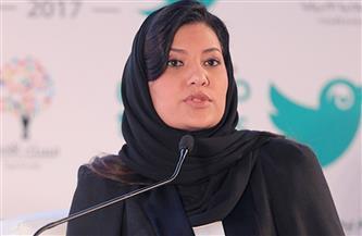 سفيرة السعودية بأمريكا: ملتزمون بإنهاء الحرب في اليمن عبر الحل السياسي
