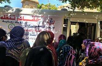 """الأحد.. صحة المنيا تطلق حملة """"حقك تنظمي"""" لتقديم خدمات تنظيم الأسرة بجميع المراكز"""