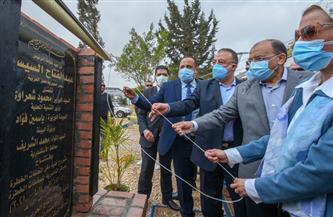 افتتاح خلية دفن للمخلفات الخطرة بالإسكندرية بتكلفة 17 مليون جنيه | صور