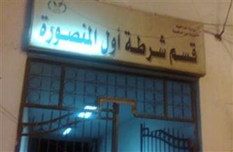 إصابة طالب بقطع أوتار أصابعه بمركز المنصورة بسبب لعب كرة القدم