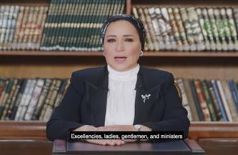 ننشر نص كلمة السيدة انتصار السيسي باحتفالية منظمة العالم الإسلامي للتربية والعلوم والثقافة | فيديو