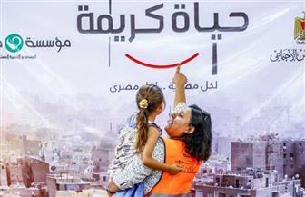 مبادرة  «حقك تنظمى».. حملة ضد الانفجار السكانى بالريف