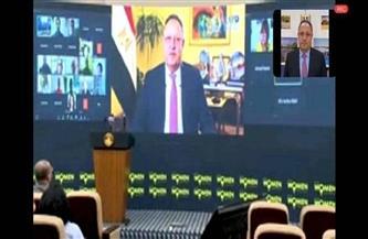 الوكالة المصرية للشراكة من أجل التنمية تنظم برنامجا تدريبيا للسيدات الأفارقة