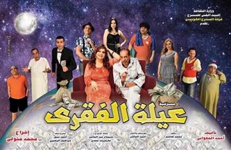 """إسماعيل مختار: نعمل على وصول عروض """"بيت المسرح"""" لكل مواطن مصري"""