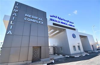 """""""الرعاية الصحية"""" تطلق المؤتمر الثاني للتغطية الصحية بالمجمع الطبي بالإسماعيلية غدًا"""
