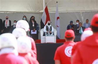نيفين القباج تشهد الاصطفاف السنوي الأول للهلال الأحمر المصري بإستاد 30 يونيو |صور