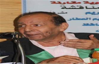 المركز القومي للترجمة يحيي الذكرى الأولى لرحيل سليمان العطار.. غدًا الأربعاء