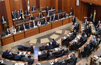 """لجنة الموازنة بالنواب اللبناني توافق على مشروع """"الكابيتال كونترول"""" لضبط تحويلات النقد الأجنبي"""