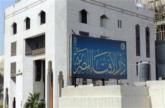 دار الإفتاء تستطلع هلال شهر شعبان لعام 1442 هجريًا غدًا