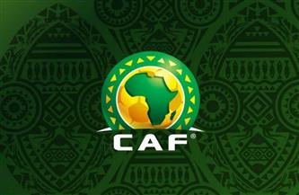 «كاف» يسند لمصر تنظيم أمم إفريقيا للشباب 2023 ودوري أبطال النسائية 2021