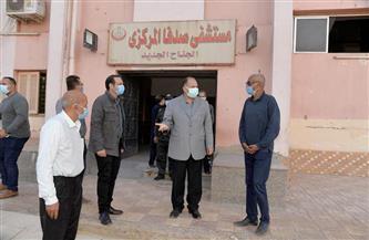 محافظ أسيوط يتفقد مستشفى صدفا المركزي لمتابعة سير العمل | صور