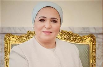 منظمة الإيسيسكو تشيد بدور السيدة انتصار السيسي وكلمتها في احتفالية عام المرأة