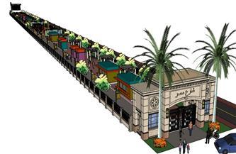 "محافظ سوهاج يستجيب للمواطنين بشأن مشروع ""شارع مصر""| صور"
