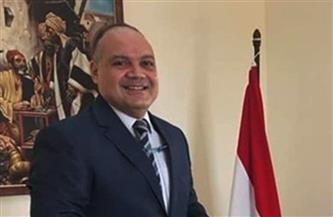 وزير خارجية غينيا يصل القاهرة لبحث سبل التعاون وآخر التطورات