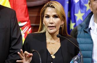 """توقيف رئيسة بوليفيا الانتقالية السابقة والتحقيق معها بتهمة تدبير """"انقلاب"""""""