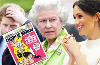 """مجلة """"شارلي إيبدو"""" تستفز البريطانيين برسم مسيء للملكة إليزابيث"""