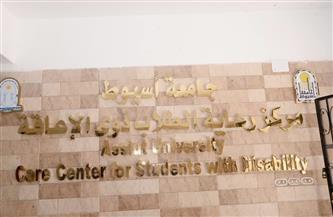 جامعة أسيوط تعقد اجتماعها الأول لمجلس إدارة مركز رعاية الطلاب ذوي الإعاقة