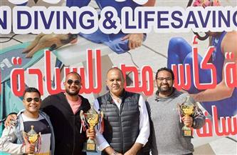 ختام كأس مصر للسباحة بالزعانف.. والإعلان عن قائمة المنتخب القومي خلال أيام