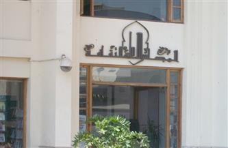 مؤتمر «ثروت عكاشة.. فارس الثقافة المصرية» في إبريل المقبل