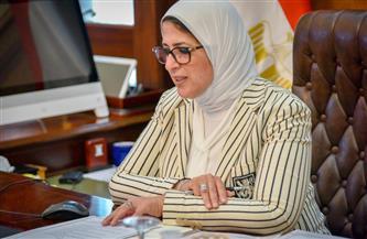 وزيرة الصحة: إنشاء منصة عربية لمجلس وزراء الصحة العرب لتبادل الخبرات بين الدول| صور