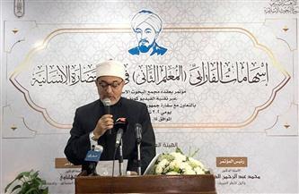 """نظير عياد: انعقاد مؤتمر """"الفارابي"""" استجابة لواقع يدفعنا إلى الكشف عن أعلام الأمة"""