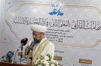 مفتي كازاخستان يحتفي بذكرى العالم الفارابي باحتفالية مجمع البحوث الإسلامية |صور