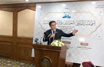 السفير لاما شريف: الفارابي الرمز الثقافي لكازاخستان | صور