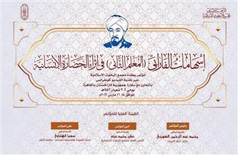 الدكتورة سهير الفيل: الفارابي أول مَن صاغ الفلسفة الإسلامية في ثوبها الكامل