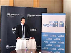 سفارة السويد بالقاهرة تقيم ورشة تحرير أونلاين لزيادة المحتوى عن المرأة على ويكيبيديا | صور