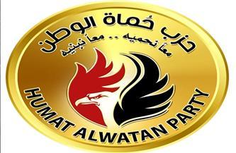 """""""حماة الوطن"""" يشيد بموقف مصر الرسمي تجاه الأحداث في غزة"""