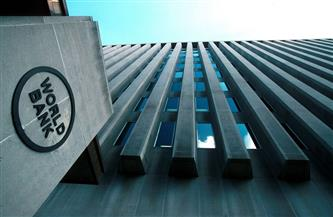 التعاون مع البنك الدولي أعاد الثقة للاستثمارات العالمية في مصر
