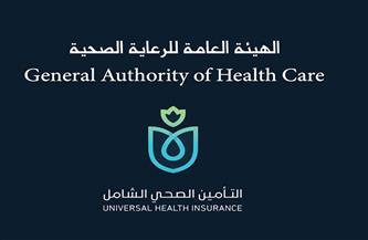 بروتوكول تعاون بين هيئة الرعاية الصحية وشركة ابن سينا فارما للتحول الرقمي للخدمات الصحية
