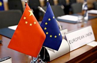 الصين تحذر الأوروبيين: فكروا كثيرًا قبل توقيع عقوبات علينا