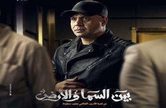 مصطفى درويش ينشر صورته على أفيش مسلسل «بين السما والأرض»