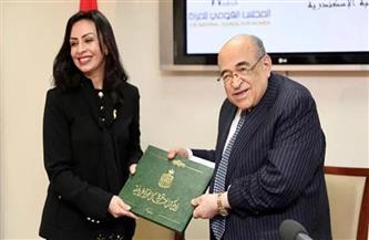 مكتبة الإسكندرية توقع بروتوكول تعاون مع المجلس القومي للمرأة | صور