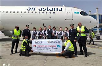 مطار الغردقة يستقبل أولى الرحلات الجوية القادمة من كازاخستان
