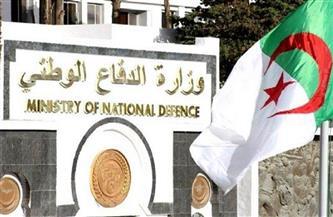 وزارة الدفاع الجزائرية: ضبط عنصري دعم للإرهابيين وتدمير 4 مخابئ