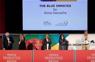 مهرجان فينيسيا يفتح باب التقديم لمشروعات الأفلام العربية والإفريقية