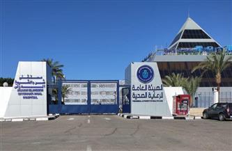 السبكي: تسجيل مستشفى شرم الشيخ الدولي بالاعتماد والرقابة الصحية | صور